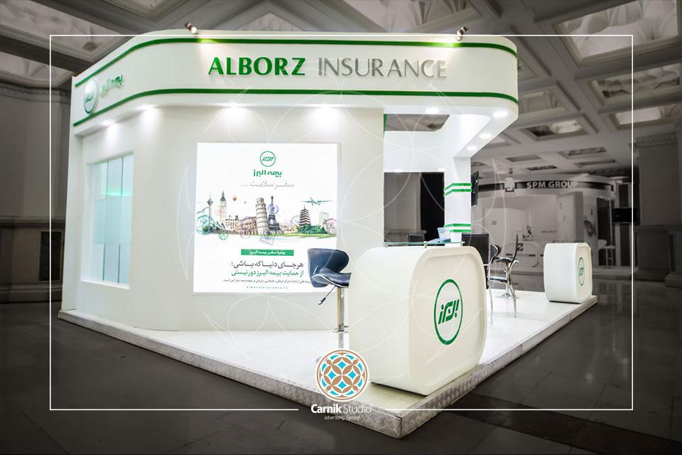 Exhibition Stand Insurance : Alborz insurance carnik group