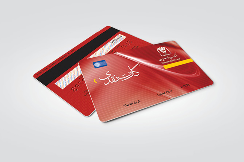 Graphic design for PARSIAN BANK