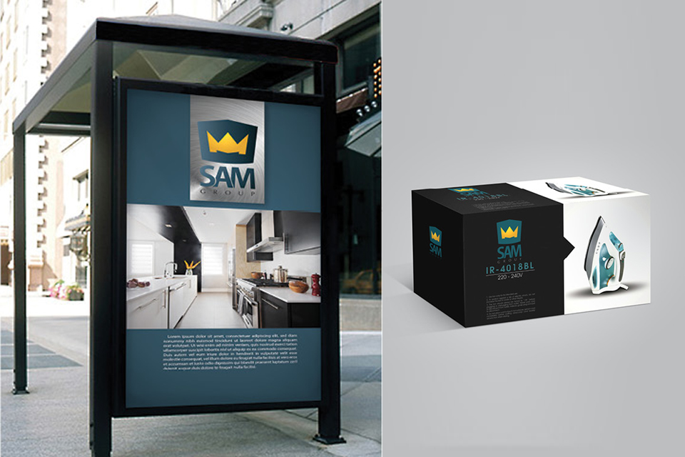 SAM group product packaging