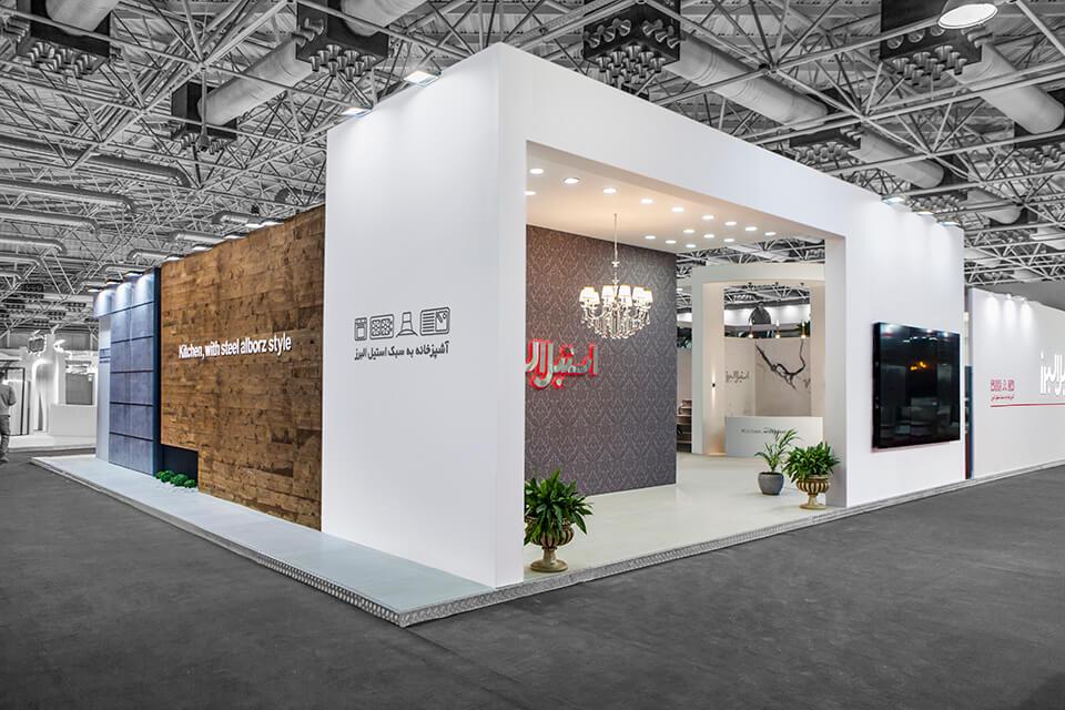غرفه نمایشگاهی استیل البرز97