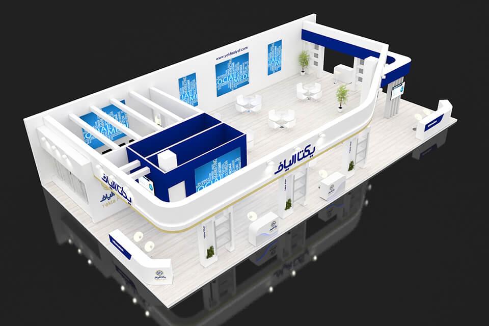 غرفه نمایشگاهی یکتا الیاف شرق97