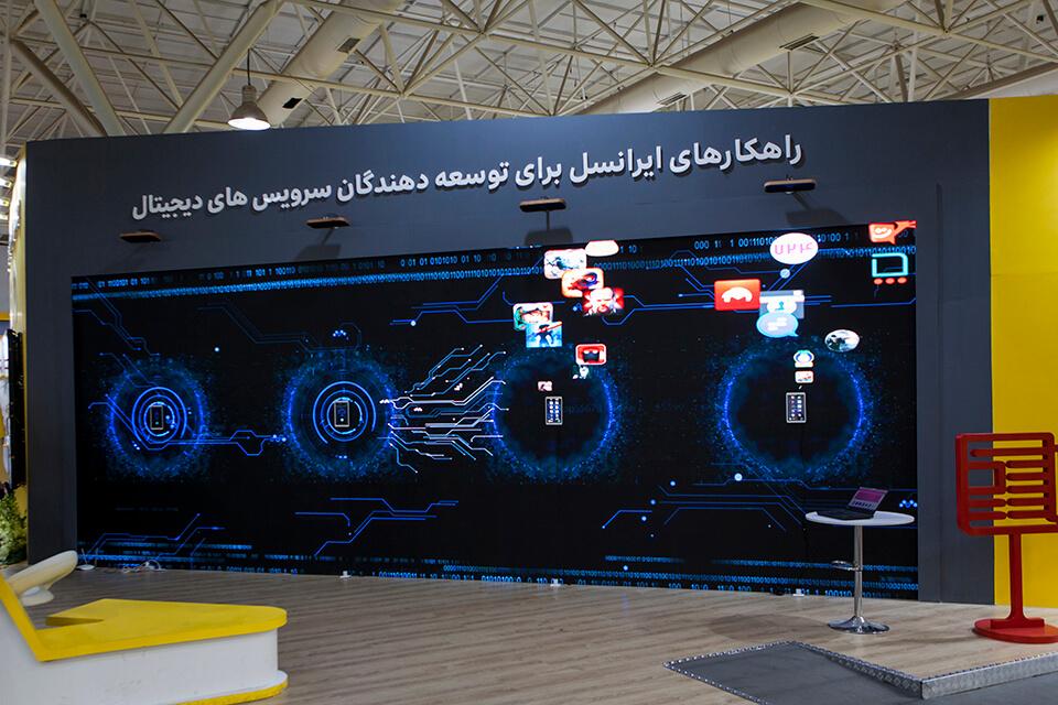 دیوار ال ای دی ایرانسل - تلکام 97